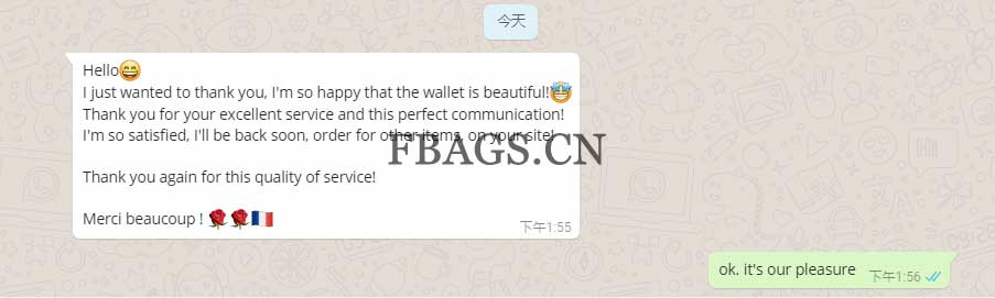 Pbags.ru review 2018/03/26